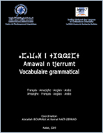 couv_grammatical